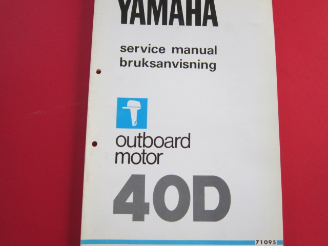 Yamaha repair manual 40D
